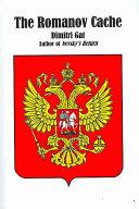 The Romanov Cache PDF