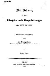 Die Schweiz in ihren Kämpfen und Umgestaltungen von 1830 bis 1850: Band 1