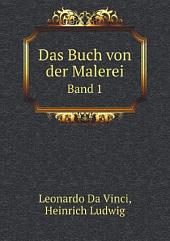 Das Buch von der Malerei: Band 4