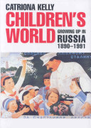 Children S World Book PDF