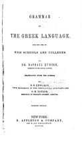 Grammar of the Greek Language PDF