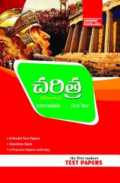 INTERMEDIATE I YEAR HISTORY(Telugu Medium) TEST PAPERS: Model Papers, Question Bank, Important Maps, Practice Papers