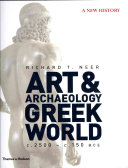 Art   Archaeology of the Greek World