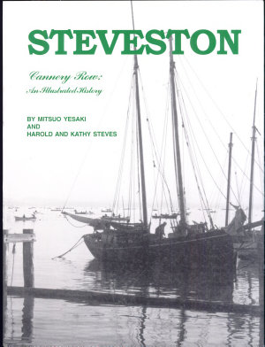 Steveston Cannery Row