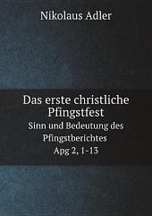 Das erste christliche Pfingstfest
