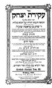 Sefer ʿAḳedat Yitsḥaḳ: ḥibur ha-pele u-fele ʿal ḥamishah ḥumshe Torah ṿe-ʿal ḥamesh Megilot : ha-sefer ha-niśgav ha-zeh nidpas peʿamim rabot be-medinot shonot ... ; safaḥnu el ha-ḥibur ha-zeh ha-sefer ha-yaḳar Ḥazut ḳashah ... ; hosafnu perush Meḳor ḥayim ... ; u-ve-rosh ha-sefer hidpasnu Toladat ha-B.ʿA. .... ¬Sefer Ṿa-yiḳra ʿim Megilat Shir ha-shirim. 3