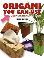 Origami You Can Use