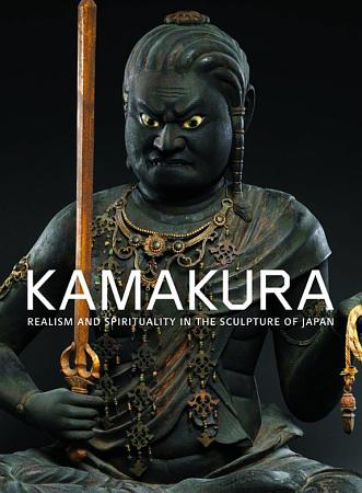 Kamakura PDF