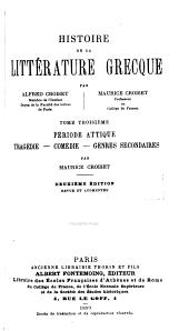Histoire de la littérature grecque: Volume3
