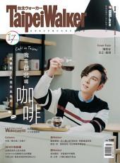 Taipei Walker 235期 11月號(陳勢安): 我在台北喝咖啡