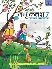 Madhu Kalash – 7