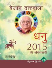 Aapki Sampurn Bhavishyavaani 2015 Dhanu