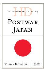 Historical Dictionary of Postwar Japan