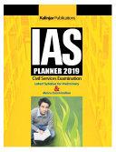 UPSC IAS EXAM PLANNER 2019-2020