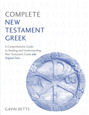 Complete New Testament Greek PDF