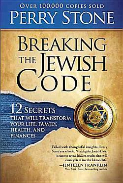 Breaking the Jewish Code PDF