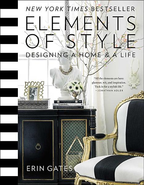 Download Elements of Style Book