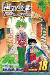 Muhyo & Roji's Bureau of Supernatural Investigation, Vol. 18: Final Volume!