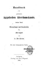 Handbuch der gesammten ägyptischen Alterthumskunde: Band 1