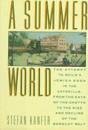 A Summer World