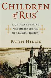 Children Of Rus  Book PDF