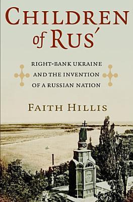 Children of Rus  PDF