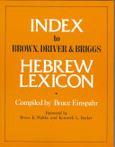 Index to Brown, Driver & Briggs Hebrew Lexicon