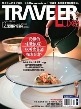 TRAVELER luxe          12       2020    187    PDF
