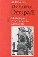 The Cult of Draupadi  Volume 1 PDF