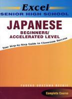 Senior High School Japanese Beginners Accelerated Level PDF