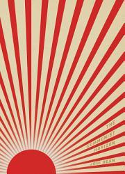 The Communist Horizon Book PDF