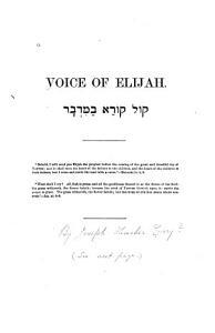 Voice of Elijah PDF