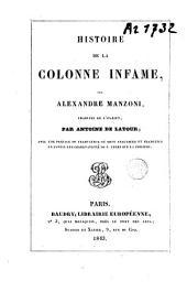Histoire de la colonne infame