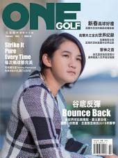ONEGOLF玩高爾夫國際中文版 第49期: 201502