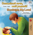 Goodnight  My Love   Russian English Bilingual Book  PDF