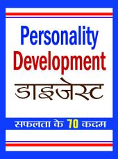 Personality Development Digest