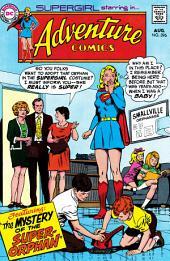 Adventure Comics (1938-) #396