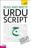 Read and Write Urdu Script  A Teach Yourself Guide PDF