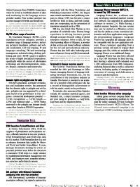 Multilingual Computing   Technology PDF