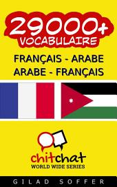 29000+ Français - Arabe Arabe - Français Vocabulaire