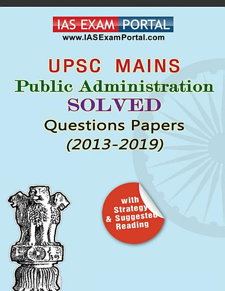 UPSC MAINS PUBLIC ADMINISTRATION SOLVED PAPERS PDF