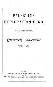 Quarterly Statement - Palestine Exploration Fund