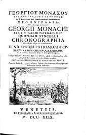 De Byzantinae historiae scriptoribus: Τόμος 5