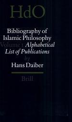 Bibliography of Islamic Philosophy