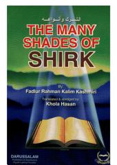 The Many Shades of Shirk - الشرك وأنوعه