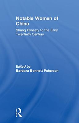 Notable Women of China PDF