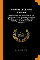 Elements of Chinese Grammar  With a Preliminary Dissertation on the Characters and the Colloquial Medium of the Chinese  an an Appendix Containing PDF