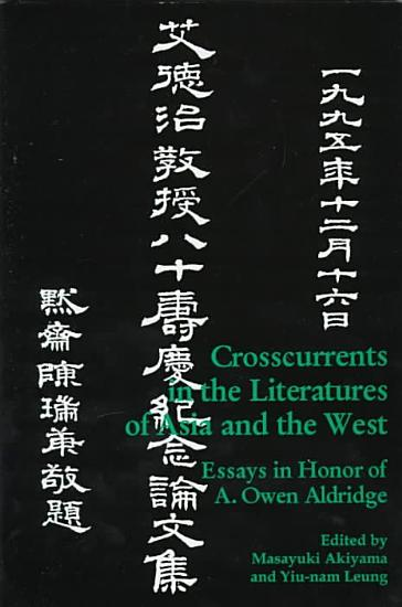 Crosscurrents in the Literatures of Asia and the West PDF