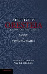 The Oresteia Of Aeschylus PDF