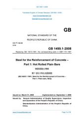 GB 1499.1-2008: Translated English of Chinese Standard. GB1499.1-2008.: Steel for the reinforcement of concrete - Part 1: Hot rolled plain bars.
